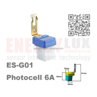 Automatic light control switch Photocell sensor ES-G01
