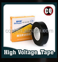 2015 new design widely used waterproof Silicone Rubber self amalgamating Tape