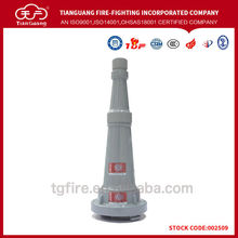 Aluminum Fire Jet Spray Nozzle Parts