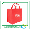 High quality logo pp red nonwoven bag with silk-screen printed