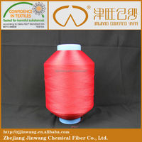 Spandex covered by nylon textured yarn stretch nylon net textured yarn