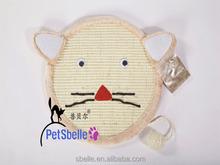 Cute Cat toy for cat scratching