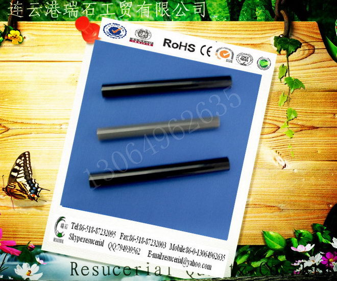 quartz products quartz tube(RE418)0115