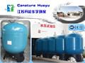 ที่มีประสิทธิภาพสูงน้ำละลาย/ของขวัญเครื่องกรองน้ำ( เครื่องกรองน้ำ, น้ำแร่ฟอก, ละลายน้ำ)