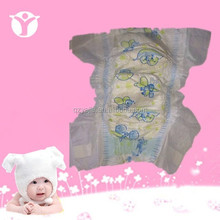 popular lovely characters free sample diaper