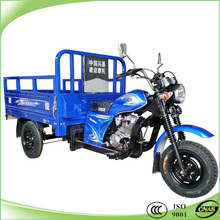 super cheap tricycle carrier three wheeler