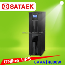 CE certificated High frequency double conversion online ups 6kva