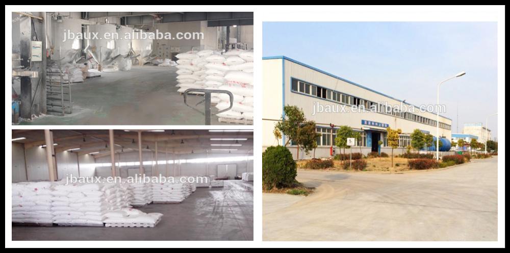 Chine usine vente directe! Cpe135a des échantillons gratuits