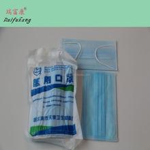 Disposable 17.5*9.5 size blue non-woven face mask