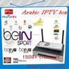 Hot new products for 2015 iptv arabic quad core android tv box alibaba arabic iptv set top box arabic media box iptv channels