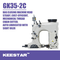 KEESTAR GK35-2C Single Needle Stable automatic packing machine