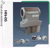 HN-05 automatic dental x ray film processor