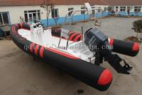 IL-B750 BEST! RIB 750 Rigid Inflatable Boat