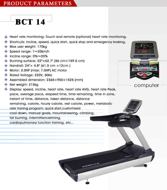 BCT 14 Commercial home use treadmill with massager