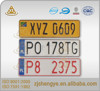 European size Aluminum license plates, number plate, european two layer number plate