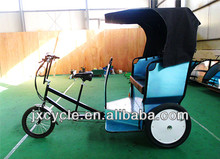high quality good prices trikes bikes