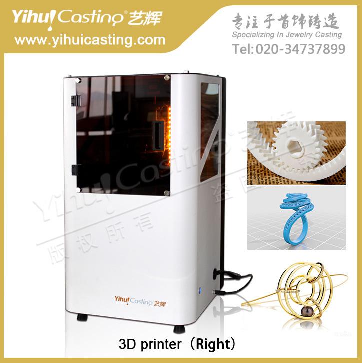 Yihui jewelry 3d printer for jewelry wax models design for 3d wax printer for jewelry