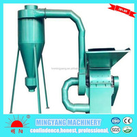 Professional Supplier 800kg/h disc type industrial palm shell charcoal hammer mill crusher for sale