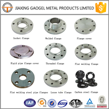 High End Universal Hot Product Paddle Flange
