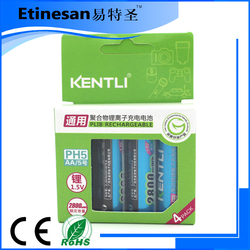 2800mWh battery prices , 4pcs/pack KENTLI Dry battery , 1.5V AA rechargeable lipo battery