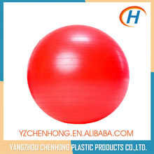 2015 smooth yoga custom exercise ball, porcupine massage ball, ball fitness