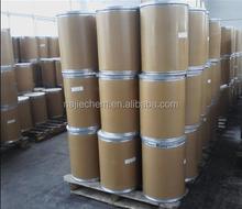 Good quality Povidone Iodine powder (CAS: 25655-41-8)