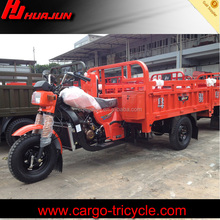 Best selling utility tricycle/Utility motor tricycle cargo