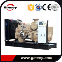Gmeey Water Cooled Engine Generator Diesel 275 kVA