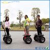 72V lithium ion folding mini electric scooter with brushless motor