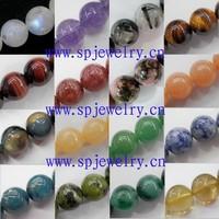 Gemstone Beads, round 4-16mm