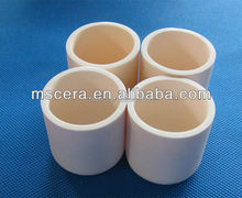 Ceramic cylindrical container