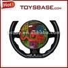 959 Black&White Magic Ball/Intelligence Toys