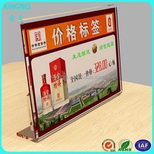 KM-CP72 High quality cheap acrylic L shaped price label sign holder