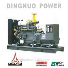price of silent diesel generator 30 kw with Permanent Magnet Alternator