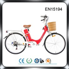 Cheap classic nice designed electric bike with basket
