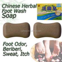 Dettol jabón pies uso jabón