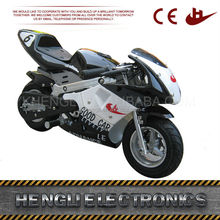 350w Electric pocket bikes for sale