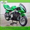 newest 49cc 2 stroke super pocket bike for kids (SQ-PB02)