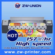 Large format printer Inkjet printer UD-3278K