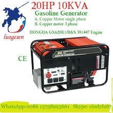 20HP 10kva HONGDA GX620K1/B&S381447 engine Gasoline generator