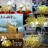 Wind polypod bionic beasts/ DIY intelligent funny great creativity unique new science working models