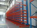Nanjing ajustável rack cantilever pesados/racks cantilever/cantilever