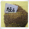 High stability Expanded vermiculite Vermiculite price