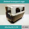 ECO-FRIENDLY Flight plastic pet cage