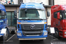 4183STFKA-01ZA01, Foton 4*2 Auman TX used truck winches for sale, used mitsubishi fuso trucks, mini tractor price
