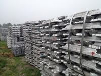 99.7% aluminum ingot/al ingot