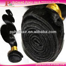 2013 Grade AAAA cheap brazilian lace wig human virgin hair in alibaba fr