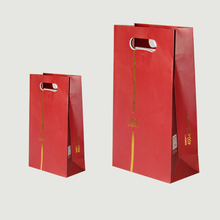 Oem Quick delivery Custom Paper Bag
