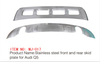 Front and Rear Brushed Bumper Protector Skid Plates Cover Compatible to Q5