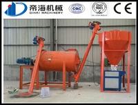 Land saving mixing plant dry mix mortar production line